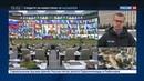 Новости на Россия 24 Генштаб РФ пообещал ответить Штатам если они атакуют российских военных в Дамаске