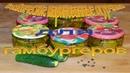 Рецепты на зиму Бомбические маринованные огурчики Лучшие огурцы для гамбургеров хот догов