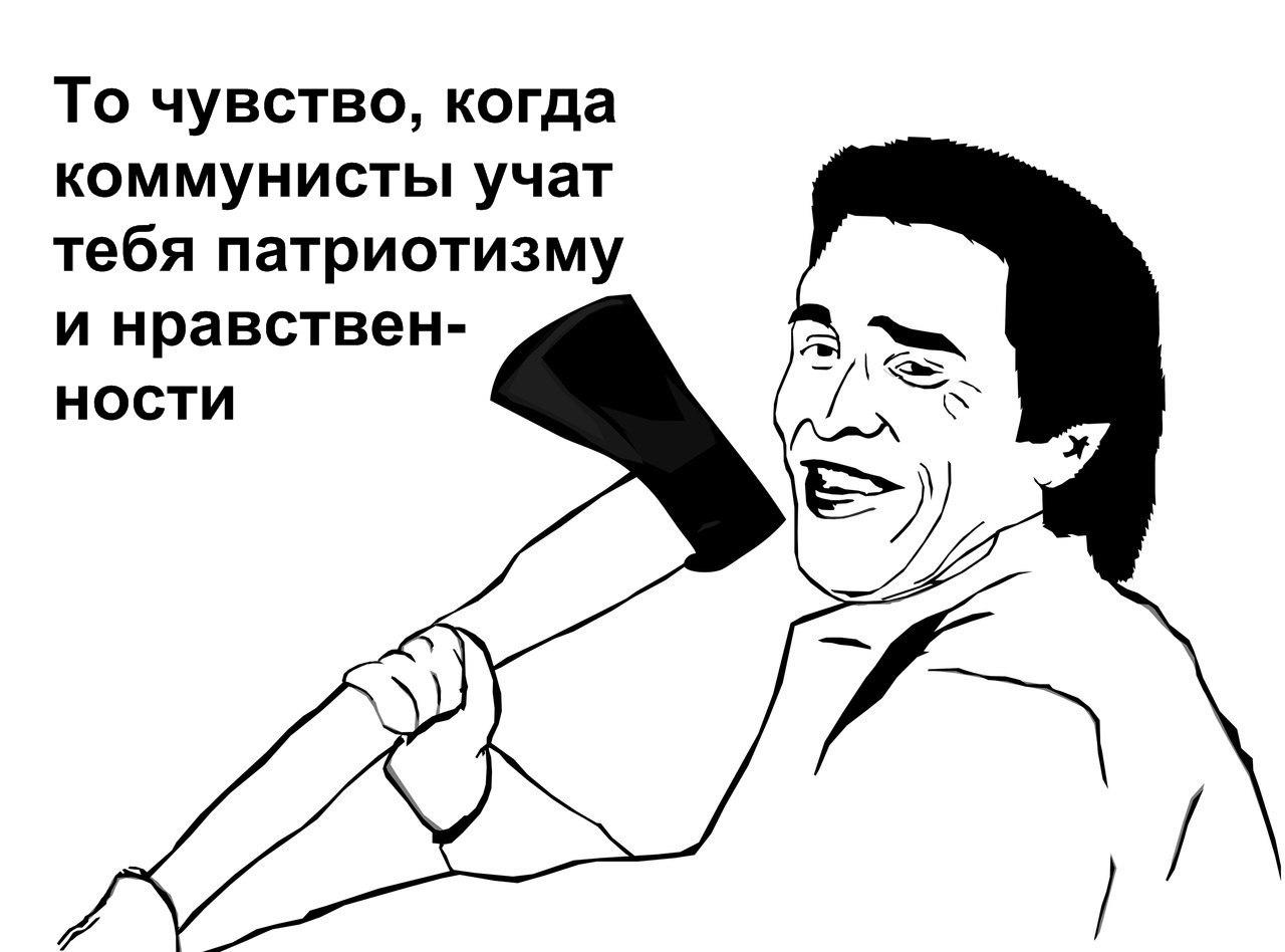 tobi-pizda-tikay-s-gorodu