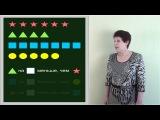 Математика 1 класс Урок 27 Задачи - разностное сравнение