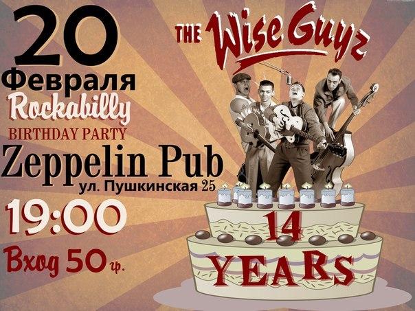 20.02 Группе WiseGuyz 14 лет! Zeppelin Pub!