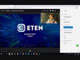 Секрет успеха раскрыт. ETEN - Презентация Маркетинг Плана
