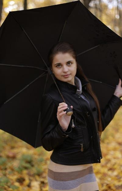 Екатерина Ефимова, 1 ноября 1994, Липецк, id119746761