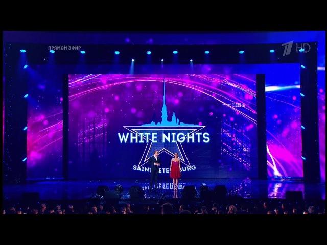 Гала-концерт Белые ночи Санкт-Петербурга (11.07.17)