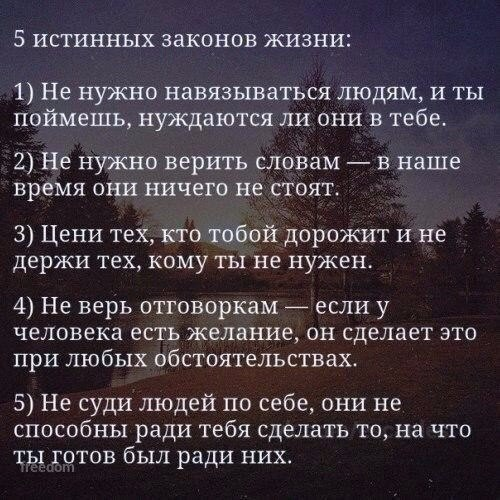 https://pp.userapi.com/c635101/v635101280/1f887/dNcemJN7kOk.jpg