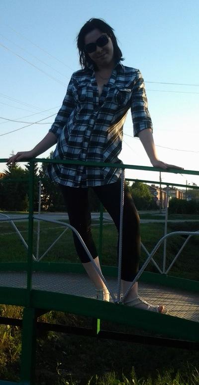 Альбина Заславская
