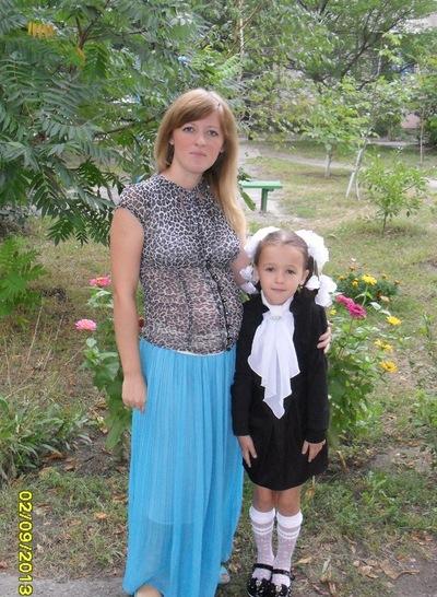 Тоня Кравченко(дяченко), 17 мая 1986, Кременчуг, id142480658