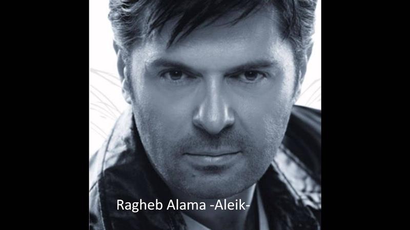 Ragheb Alama Aleik راغب علامة عليك