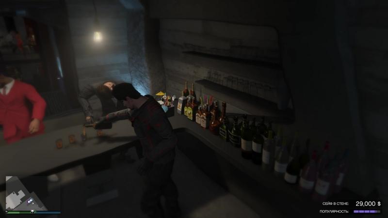 Grand Theft Auto V Дорвались до бутылки