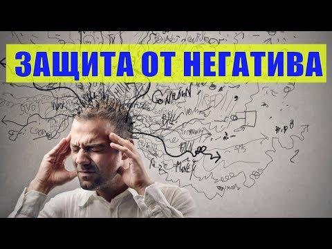 Стрим Как не брать на себя чужие болезни. Методы защиты от негатива 16 января в 20.30 по Киеву!