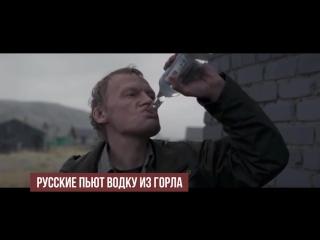 Сегодня день рождения актёра Алексея Серебрякова, роли которого раскрывают всю правду о русских