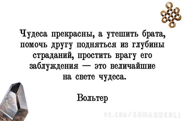 http://cs543100.vk.me/v543100852/f950/J2_YMAGUVbk.jpg