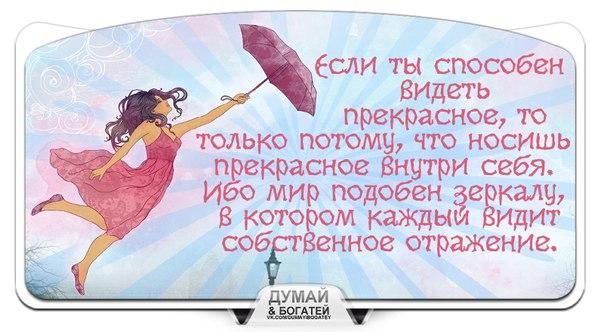 http://cs14109.vk.me/c7007/v7007814/c084/PfeT1mQAVUw.jpg