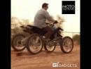 маневренный квадроцикл