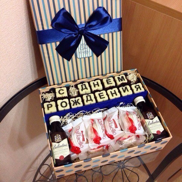 Небольшие подарки мужу