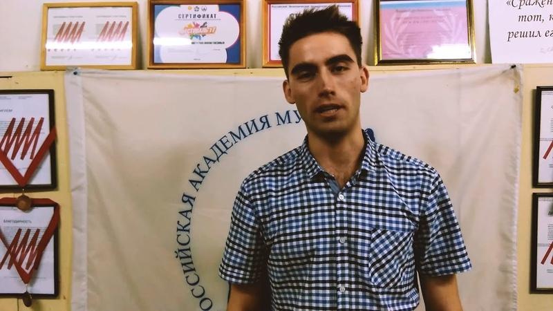 Обращение Александра Алейникова к участникам ТМД в Сургуте