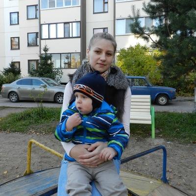 Анастасия Панамарчук, 17 сентября 1992, id89741700