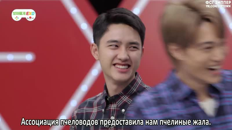 Мы покажем вам EXO / EXO Arcade - ep.1 [рус.саб]