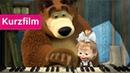 Mascha und der Bär Der Zauber der Musik Der Bär und das Klavier