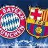 Бавария - Барселона смотреть онлайн трансляцию