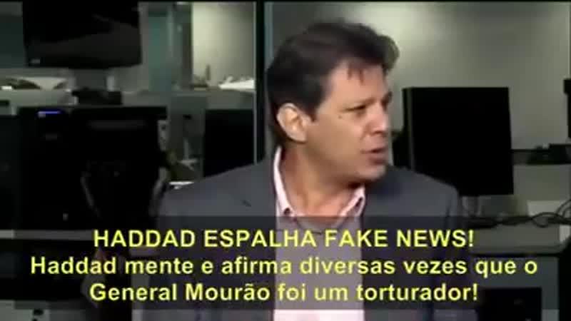 Haddad afirma que Mourão foi torturador