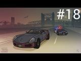 GTA 3 - Прохождение №18(Дмитрий Кубанец):Убийство дилеров!