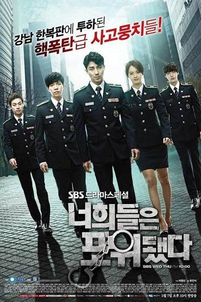 фильм полицейский участок