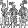 Болонское фехтование