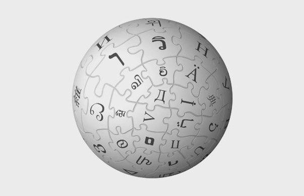 LAM разбирает совершенно прекрасный источник знаний —странные статьи в «Википедии»: список необычных смертей, список списков списков и так далее