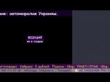 Послесловие: автокефалия Украины. . • ° #послесловие #Украина #автокефалия #политика #РуПол #церковь #РПЦ #Россия #раскол