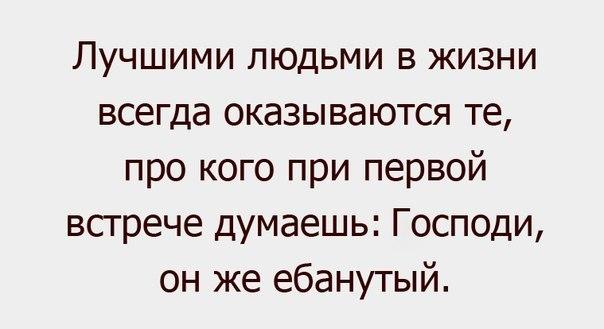 https://pp.vk.me/c7010/v7010860/432f/gt2_NPbYXk0.jpg