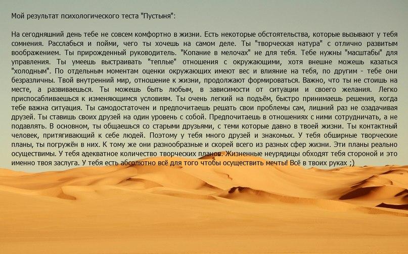Vahe Margaryan  