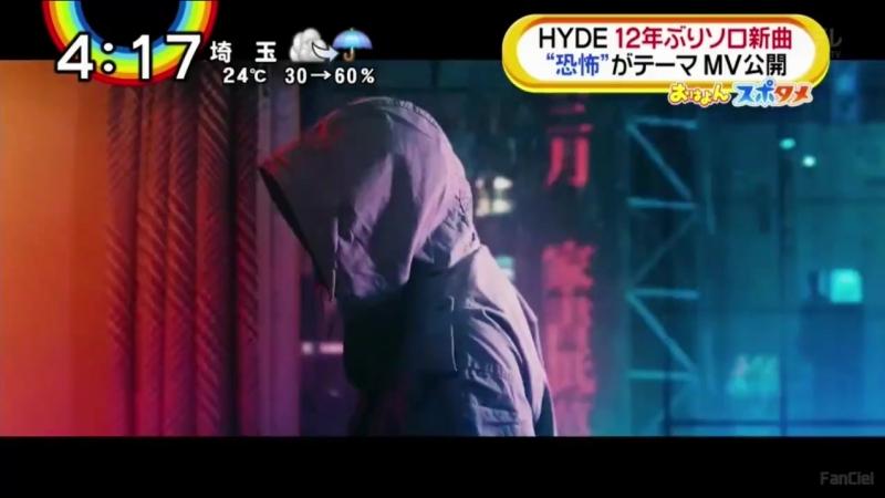 HYDE NEW SINGLE:「WHO'S GONNA SAVE US」 Oha!4 NEWS NTV [2018.06.06.]