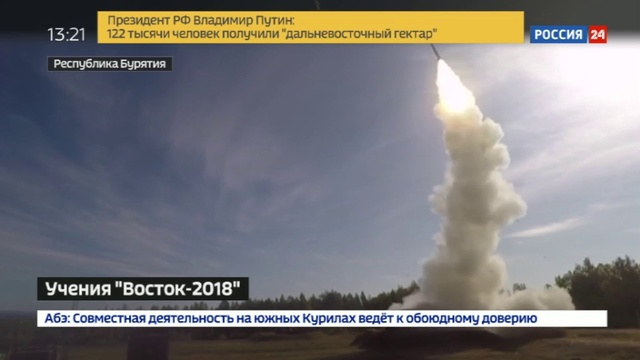 Новости на Россия 24 • Стратеги уничтожили противника крылатыми ракетами на учениях Восток-2018