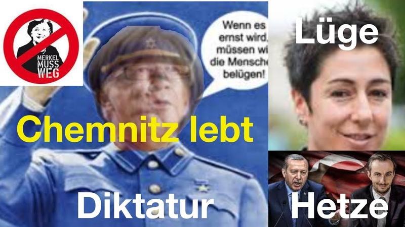 Chemnitz Video wird ständig gelöscht, ZDF Lüge Zensur Hetze vom Staat