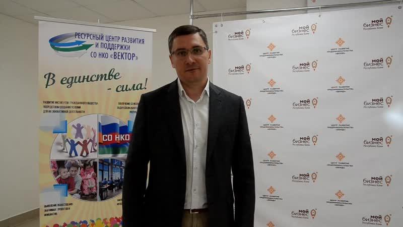 Артеев С.В. призыв к конкурсам