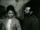 Похититель персиков (1964)