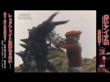 KaijuKeizer Рэдмэн Redman (1972) ep137 rus sub