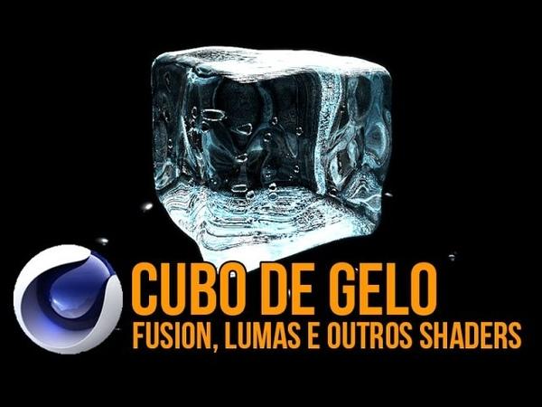Cinema 4d Faça um shader de gelo