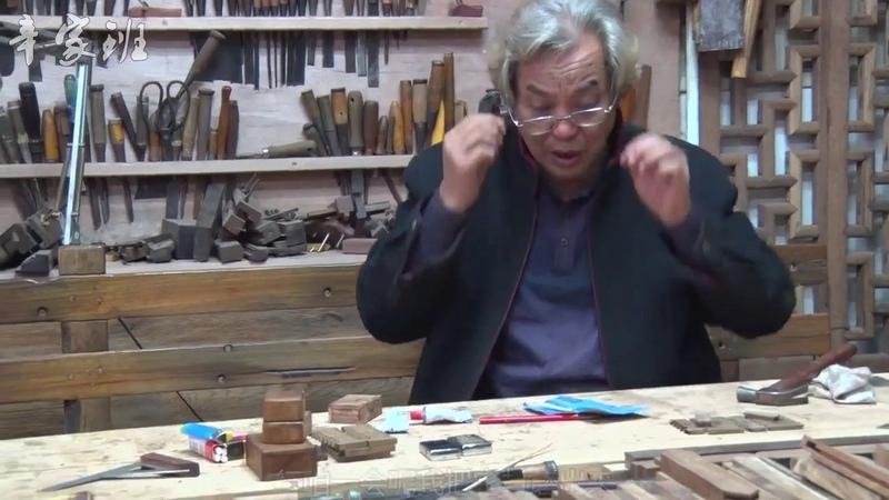 共三集【木工教学】zippo 燕尾榫打火机盒制作第三集