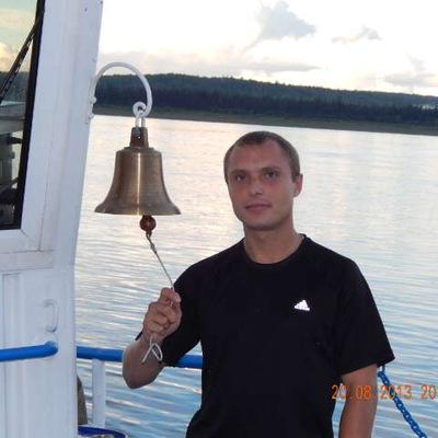 Александр Бысов, 25 января , id193713208