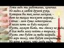 В. Высоцкий_Баллада о любви