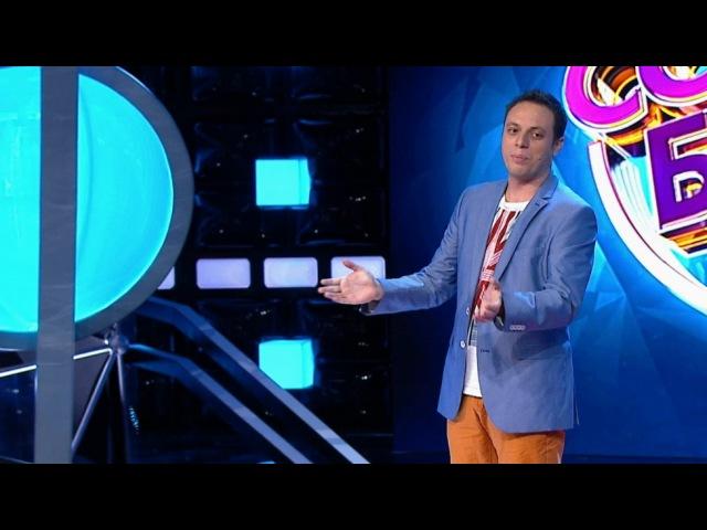 Comedy Баттл. Без границ - Илья Аксельрод (2 тур, выпуск 31, 20.12.2013)