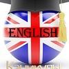 Изучение английского языка в Англии | ENGLISH