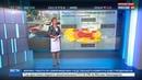 Новости на Россия 24 • Эксперты рассказали о взрывном устройстве в машине Шеремета