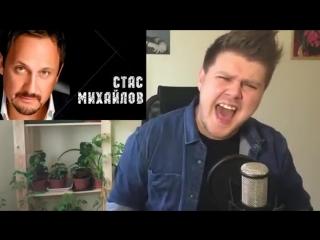 Здрасьте-покрасьте! - Финалист телевизионных проектов «Главная сцена» и «Новая волна» Кирилл Нечаев