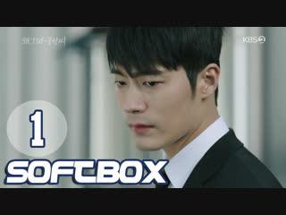 [Озвучка SOFTBOX] Что случилось Пун Сан? 01 серия