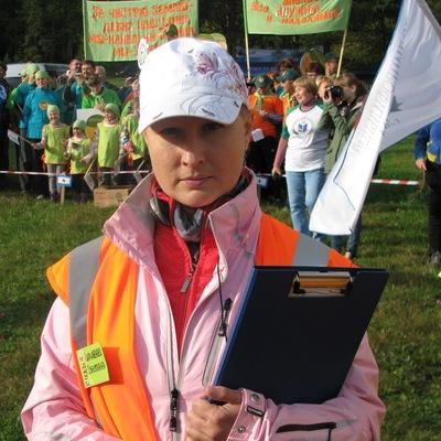 Светлана Кириленко, 13 ноября , Екатеринбург, id52759099