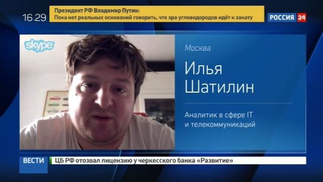 Новости на Россия 24 • Samsung остановила производство взрывоопасных Galaxy Note 7