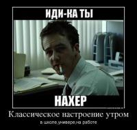 Сергей Ильиных, 9 ноября 1987, Долгопрудный, id114436360